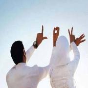 Pusat Kursus Perkahwinan Wanis Di Kuala Lumpur