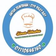 Sinar Dhuha Catering