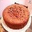 kek, kukus, tradisi