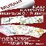 Bunting, Banner, Fotografi, Homestay, Katering, Kek Kahwin, Cenderahati, Paper Bag, Kuih-Muih, Kanopi