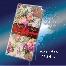 kad kahwin,wedding cards,c8tive.com.one stop printing centre