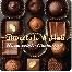 Chocolate D'hati