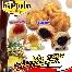 bahulu, kuih bahulu, bahulu berinti, tempahan bahulu perkahwinan, Bahulu, bahulu bakery, Bahulu Aneka Rasa, Tempah bahulu, tempahan kahwin, bahulu berinti, bahulu klasik, bahulu tradisional, bahulu cermai, bahulu belimbing, bahulu ikan, muffin, cake cub, kuih tradisional, Bahulu berinti Coklat, Bahulu berinti Blueberry, Bahulu berinti Strawberry  & Bahulu berinti Nenas, cenderahati perkahwinan, kotak cenderahati bahulu.