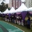 Shafina Catering   &   Canopy