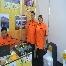 Azieta Enterprise ( Ipo 337083-p) Sound System / Event Negeri Perak