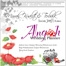 Angah Wedding Planner