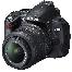 Sewa Nikon Dslr