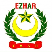 Kompang Ezhar Waris Klebang Kecil