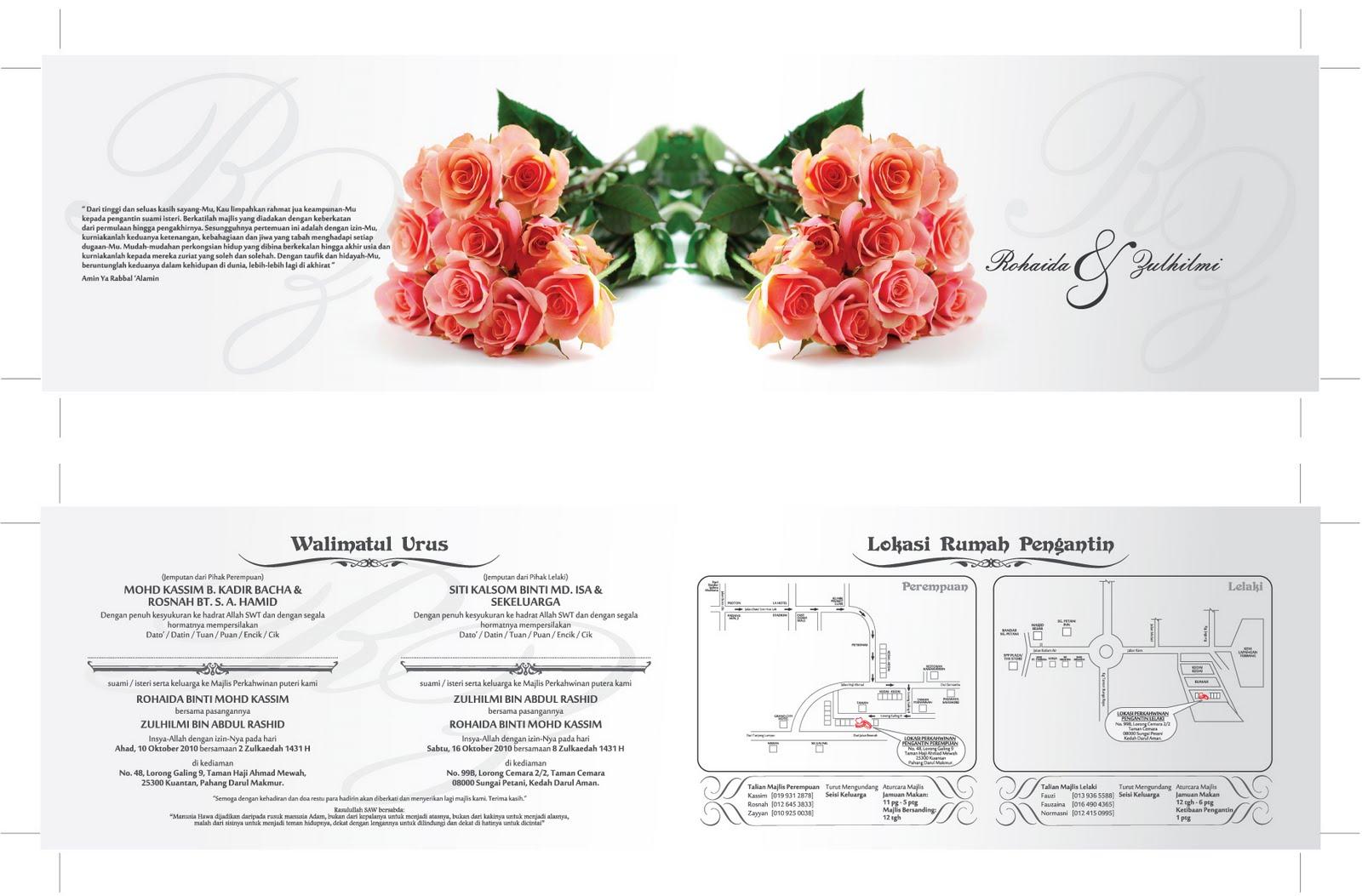 Contoh Kad Jemputan Ulangtahun Perkahwinan Soul Out Utusan1 Flower Bunga Hitam Creative