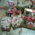 Gifts@riena