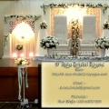 D' Ratu Bridal House