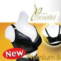 Premium Beautiful Top Agent By Farah Shazwin Daud