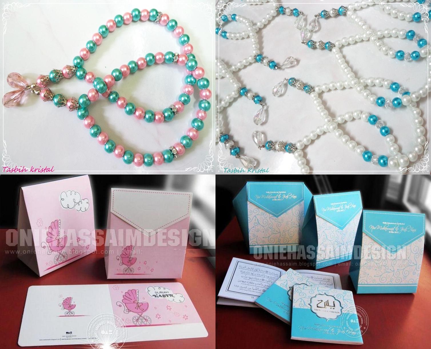 Door gifts tasbih dan customized yassin murah3 for Idea door gift kahwin 2013
