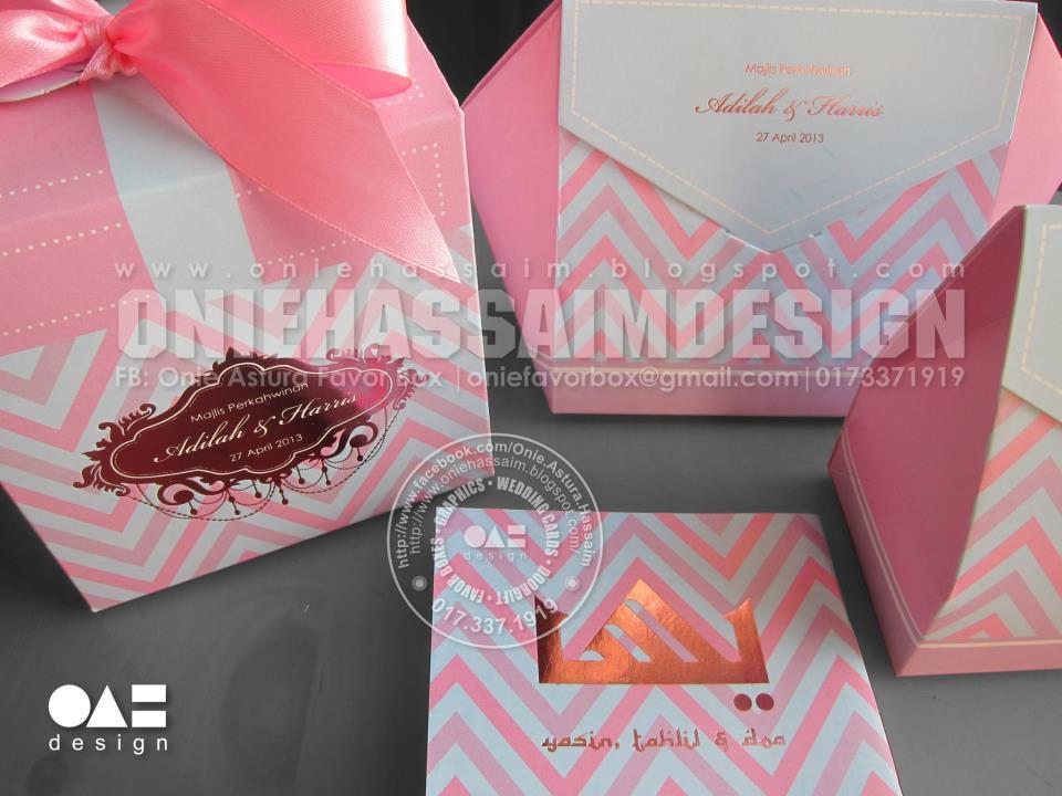 Door gifts tasbih dan customized yassin murah3 kahwin for Idea door gift kahwin 2013