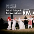 Malu Malu Klik- Wedding Photography