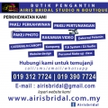 Airisbridal Boutique & Studio