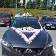 Gr8 Bridal Car Rental